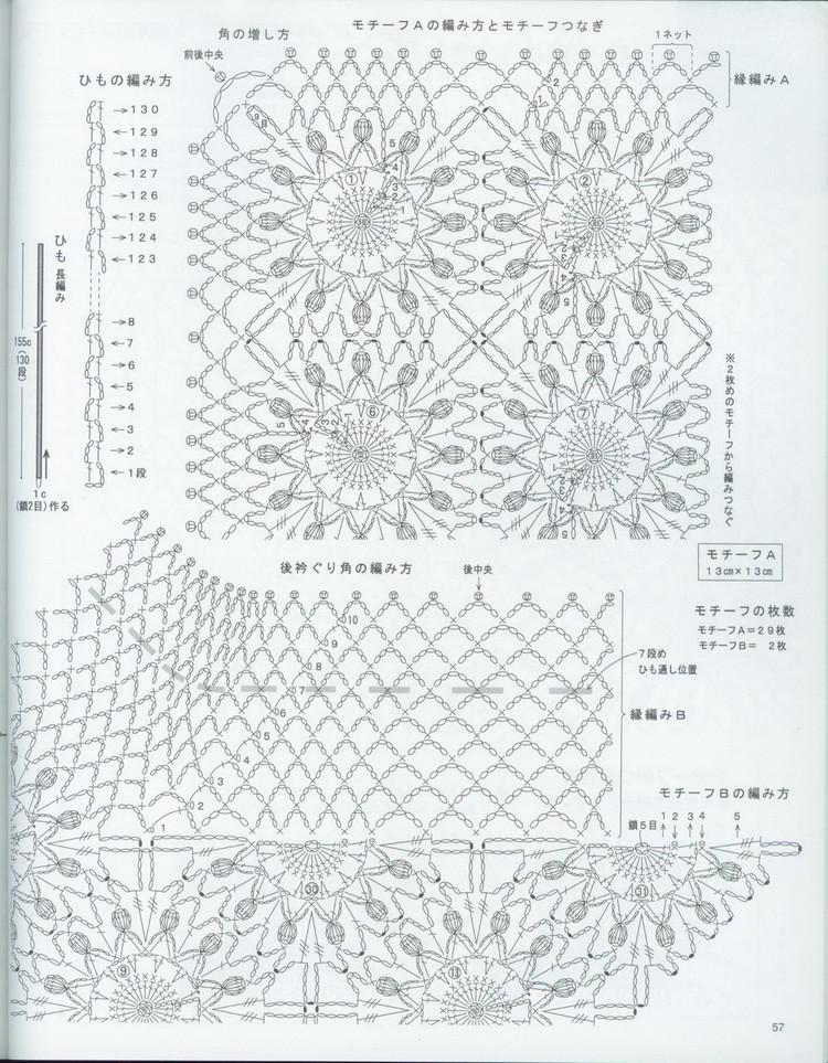 Вязание шалей крючком из японских журналов