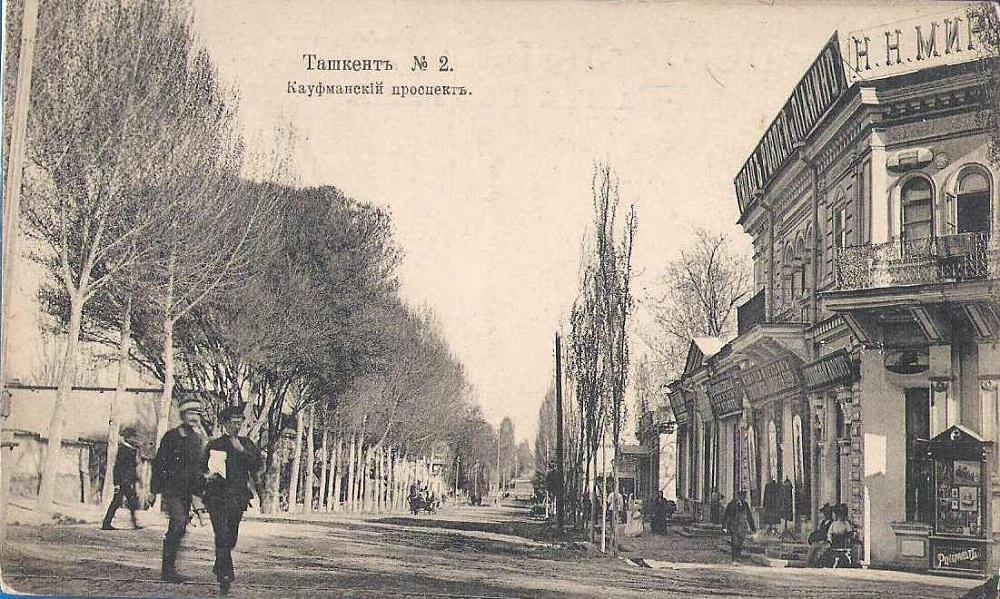 19. Кауфманский проспект.jpg