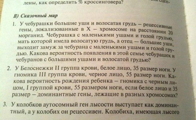 https://img-fotki.yandex.ru/get/15563/252394055.6/0_fc94b_9acceb1e_orig.jpg