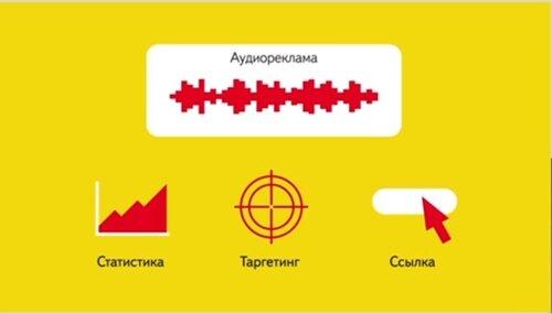 yandex.reklama.jpg