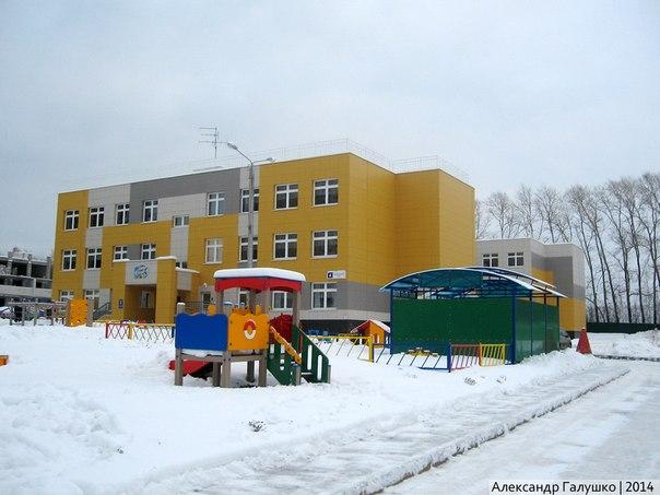 Новый детский сад в мкр. Зиновы