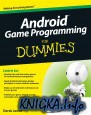 Журнал Android Game Programming For Dummies-P2P