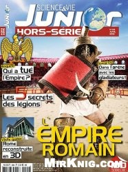 Журнал Science & Vie Junior Hors-Série - Avril 2013