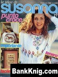 Журнал Le idee di Susanna №77 1995 jpg 31,18Мб
