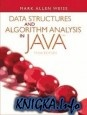 Книга Data Structures and Algorithm Analysis in Java (3rd Edition)