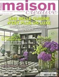 Журнал Maison Creative  №3-4 2012