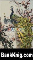 Журнал Набор для вышивки крестом HAUKUN A092 Peacocks