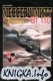 Книга Мессершмитт Bf 110 Zerstorer