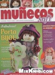 Журнал Munecos soft №9 2009