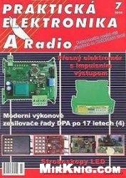Журнал A Radio. Prakticka Elektronika №7 2010