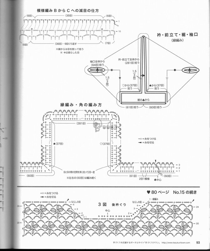Lets Knit Series NV80446 накидка-размахайка4.jpg