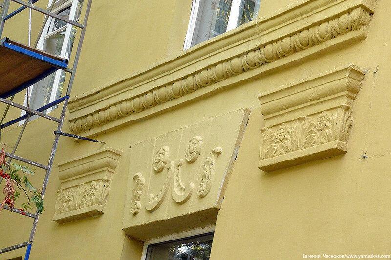 34. Улица Менжинского. 26.08.13.04..jpg