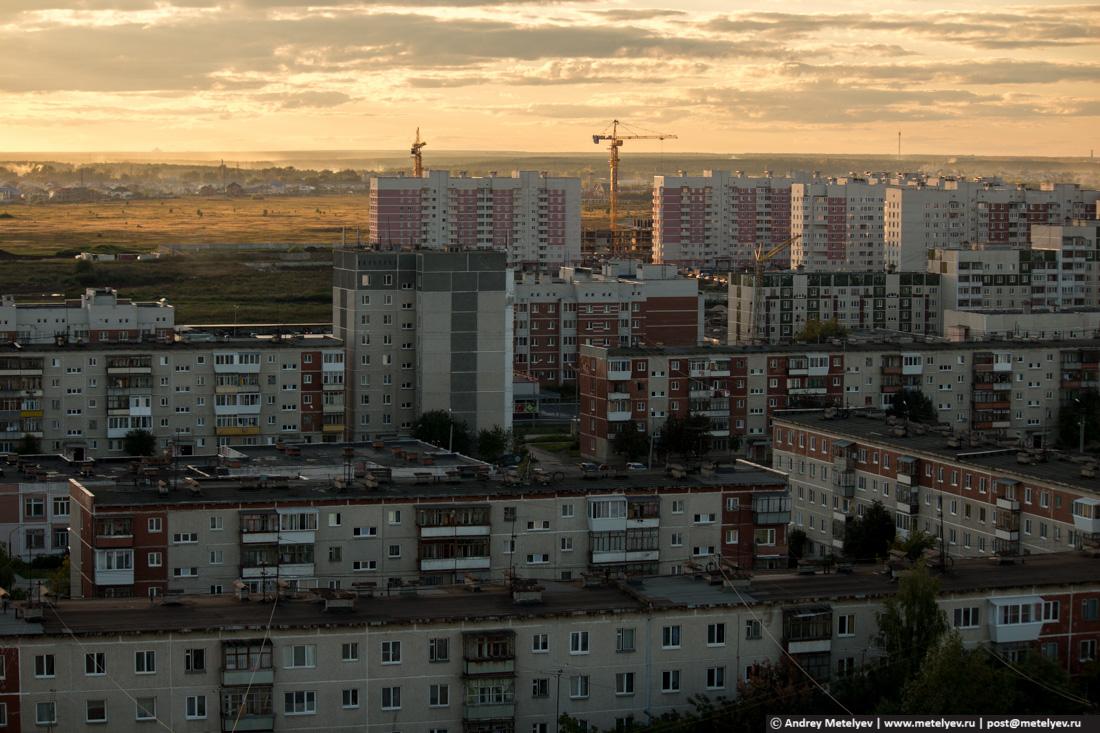 Каменск-Уральский, Южный