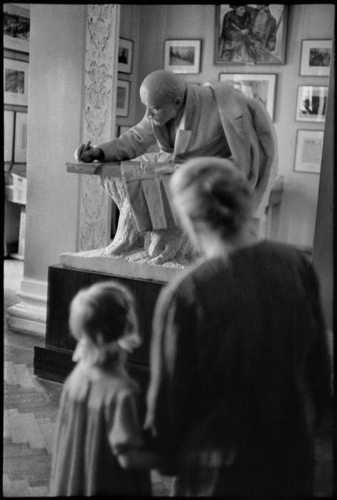 1954. Москва. Музей Революции