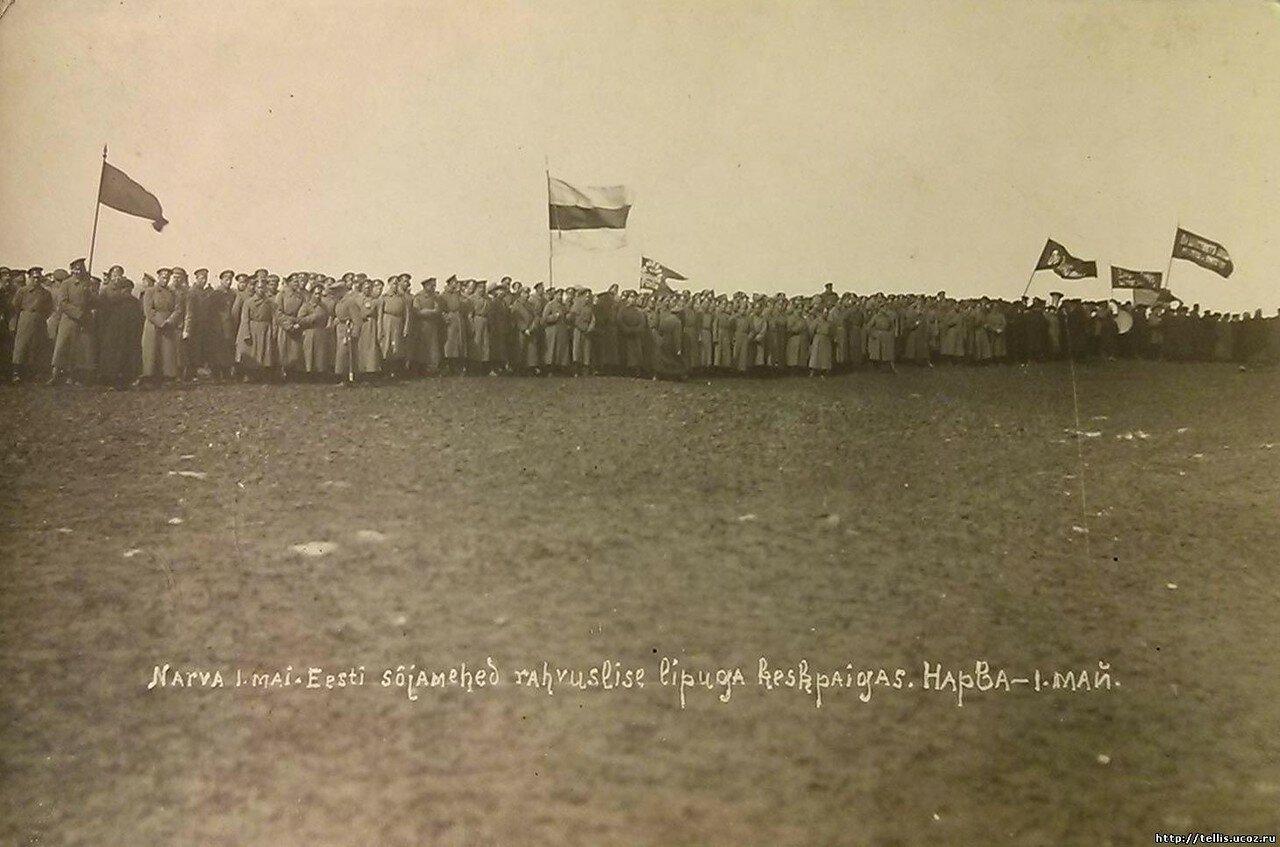 Военное поле 1 мая 1919