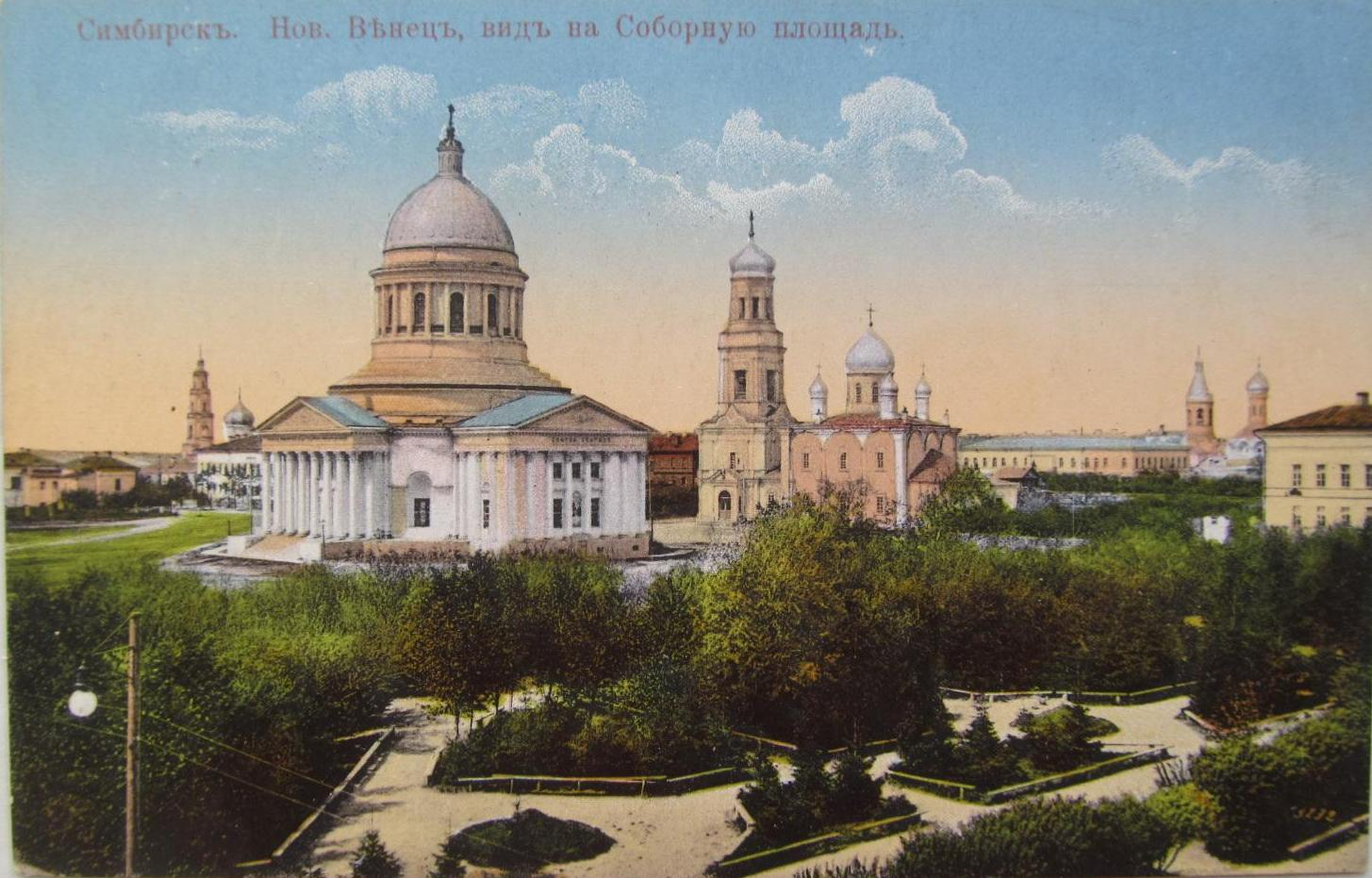Новый Венец. Вид на Соборную площадь
