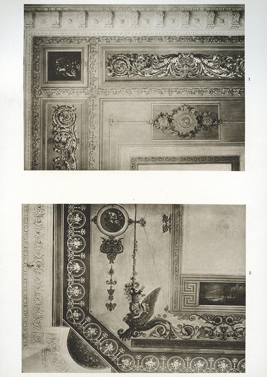 587. Строгановская дача. Плафоны. 1915