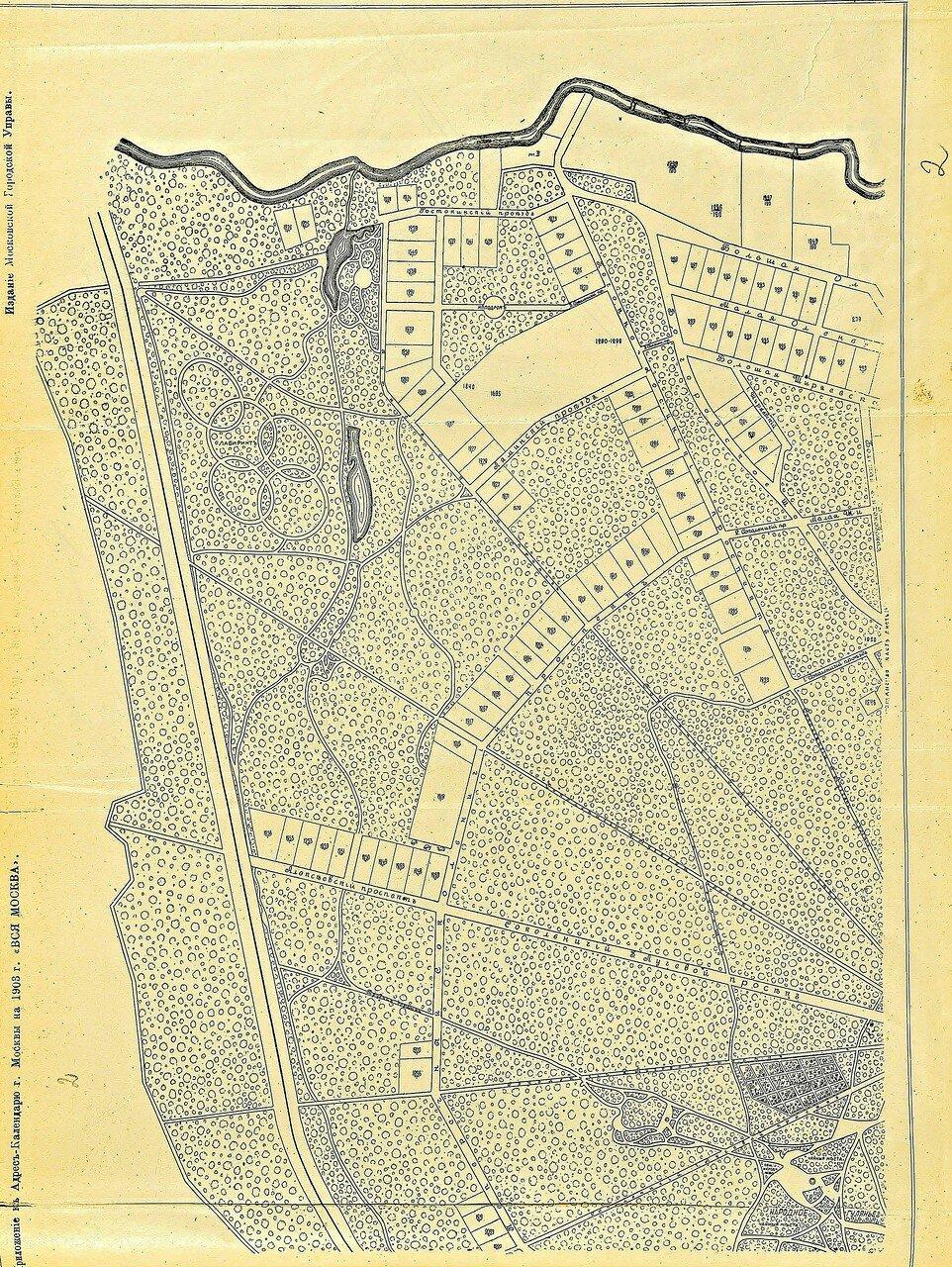 02. План Мещанской части города Москвы