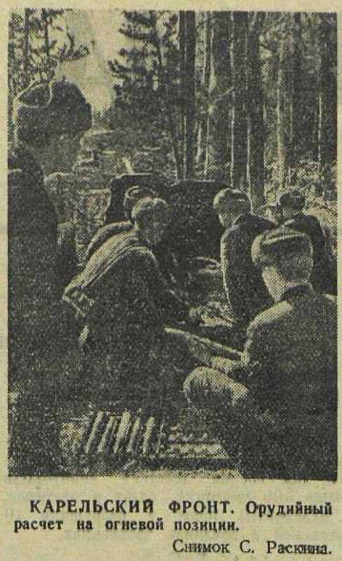 как русские немцев били, потери немцев на Восточном фронте, красноармеец, Красная Армия, смерть немецким оккупантам, артиллерия Второй мировой, советская артиллерия