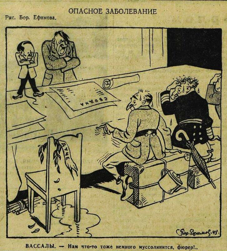 «Красная звезда», 5 августа 1943 года