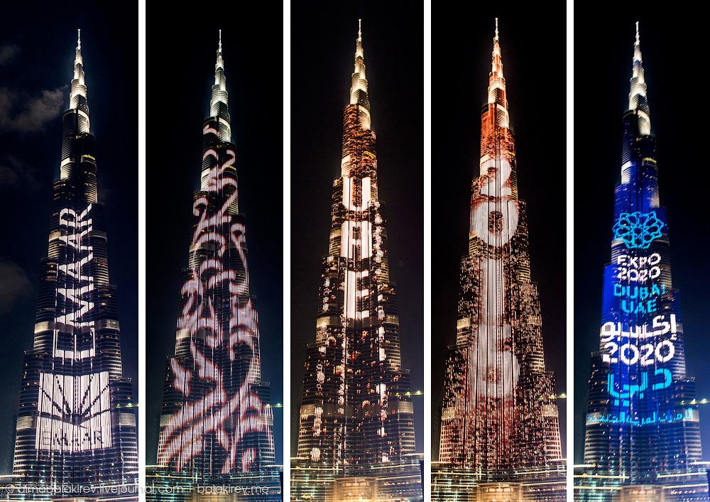 Burj Khalifa – Бурдж Халифа
