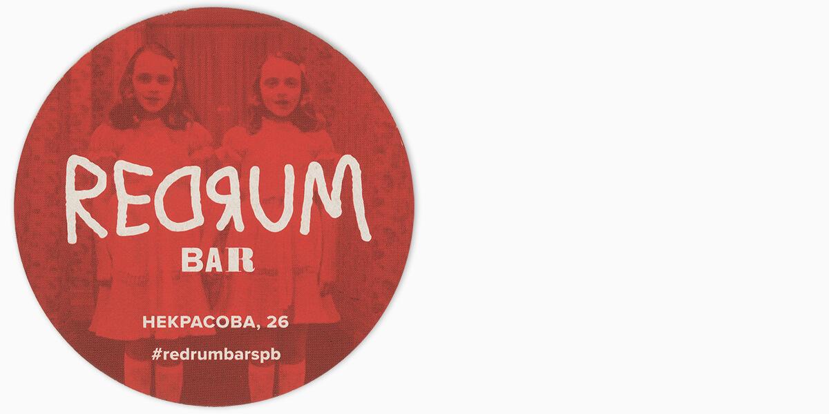 REDRUM #328