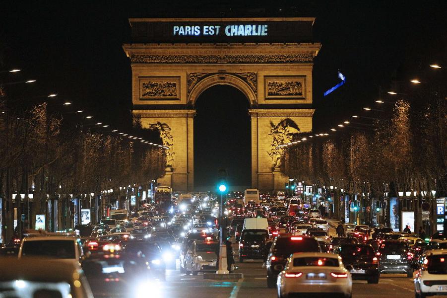 Paris est Charlie.png