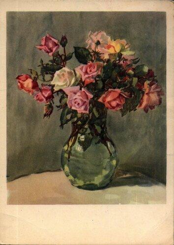 1960 Розы (1).jpg