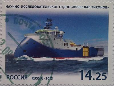2013 науч-иссл судно вячеслав тихонов 14.25
