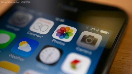 iphone-ios-1920-800x450.jpg