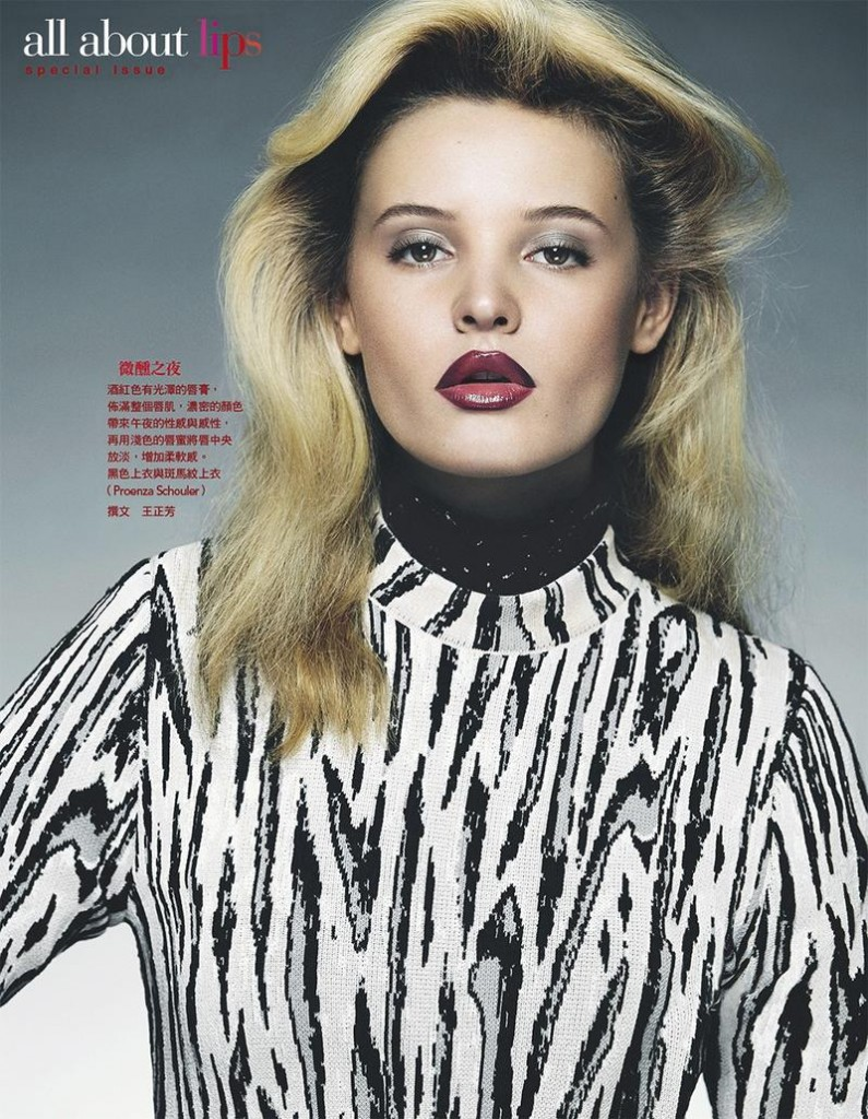 Pejdzh-Rejfler-Paige-Reifler-v-zhurnale-Vogue-Taiwan-5-foto