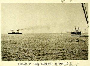 Крейсер 1-го ранга Адмирал Корнилов, прибывший в место назначения и соединившийся с эскадрой