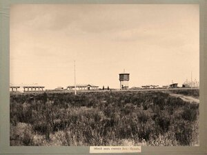 Общий вид станции Ак-Булак