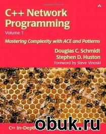 Книга C++ Network Programming, Volume 1: Mastering Complexity with ACE and Patterns