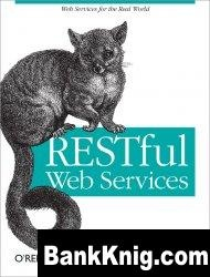 Книга RESTful Web Services