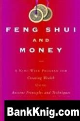 Книга Feng Shui and Money: A Nine-Week Program for Creating Wealth Using Ancient Principles and Techniques pdf 1,57Мб