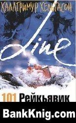 Книга 101 Рейкьявик       fb2