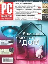 Журнал PC Magazine №6 2012 Россия