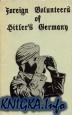 Аудиокнига Foreign volunteers of Hitler's Germany