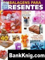 Журнал Embalagens para presentes №1