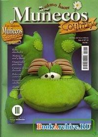 Журнал Munecos Country №32.
