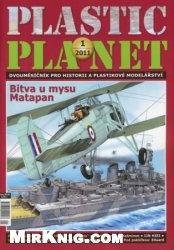 Журнал Plastic Planet №1, 2011