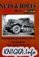 Книга Nuts & Bolts Vol. 12: Schwerer Zugkraftwagen 18 to and Variants Famo.