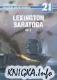 Книга Lexington, Saratoga cz. 2 (Encyklopedia Okrętów Wojennych 21)