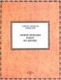 Книга Энциклопедия работ по дереву - Альберт Джексон, Дэвид Дэй