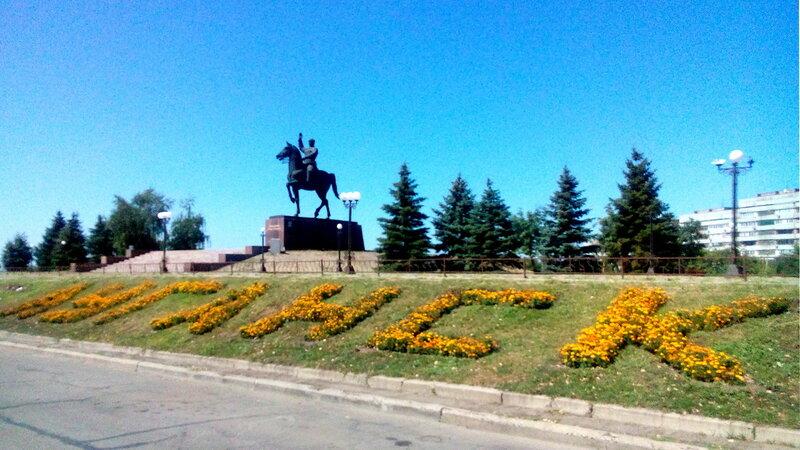 Луганск и Ворошилов.jpg
