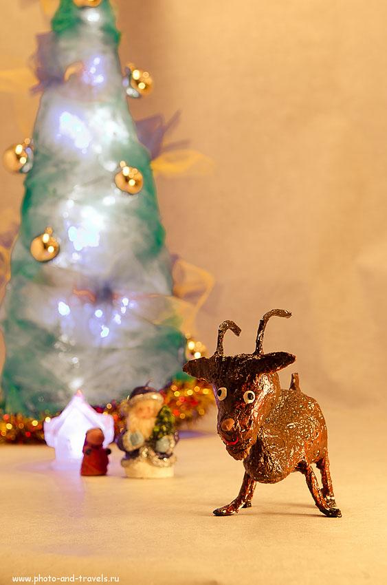 7. Дед мороз, овечка и коза. Уроки фотографии для новичков.