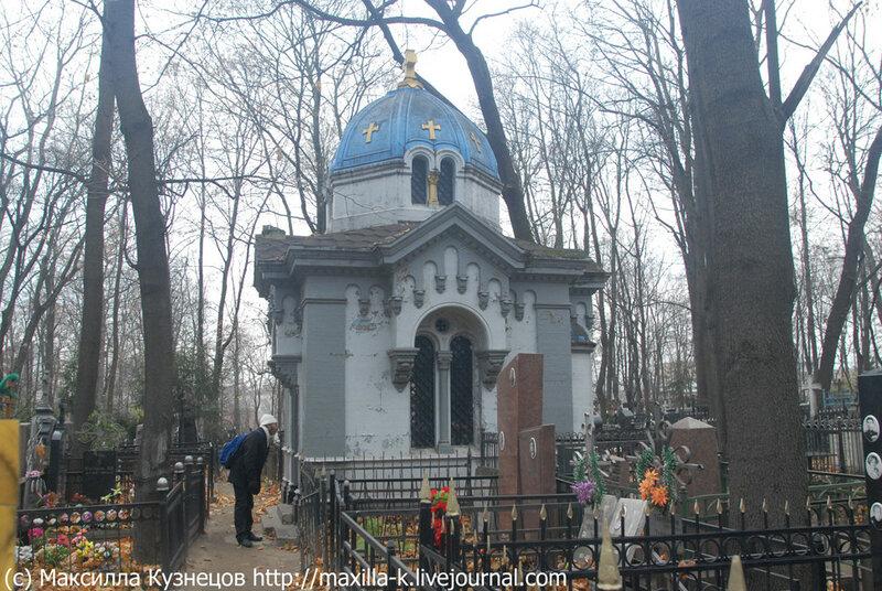 Старый склеп на Введенском кладбище