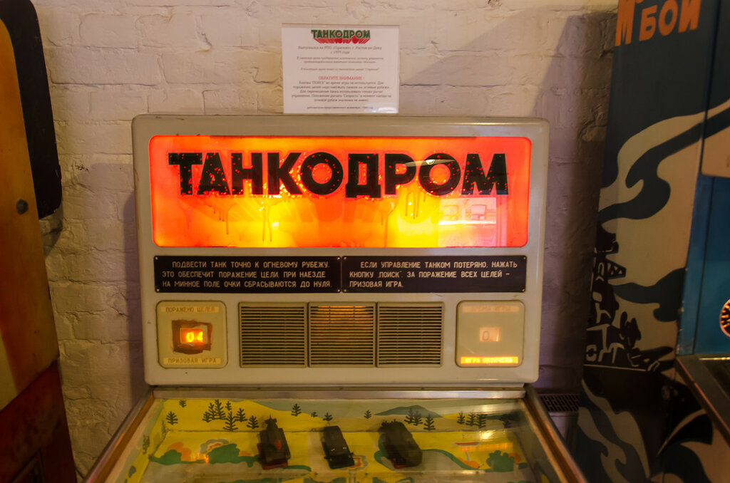 Слоты Игровых Автоматов Играть Бесплатно Кекс