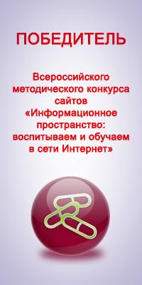 ВСЕР КОН САЙТОВ.jpg